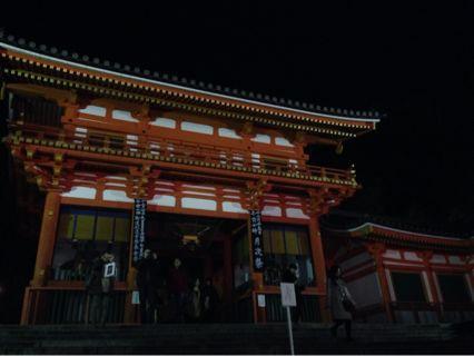 そうだ!京都へ行こう〜☆_b0203925_9719100.jpg
