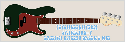 「British Racing Green 2 MetのStandard-P」を発売!_e0053731_2022811.jpg