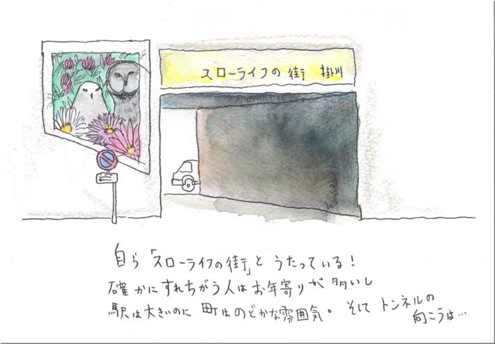 f0127937_0144886.jpg