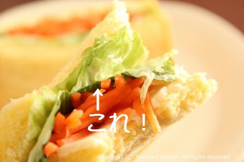 かぼちゃの角食で、にんじんとチーズのサンドイッチ!_a0165538_9492593.jpg
