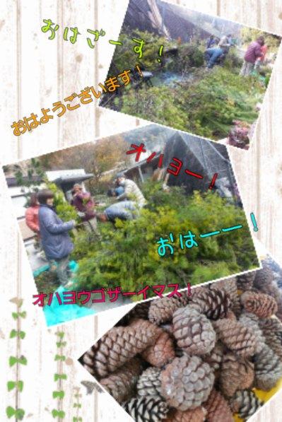 f0234053_13145432.jpg
