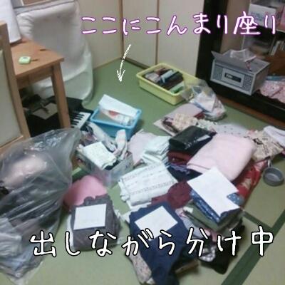 b0003855_10304821.jpg
