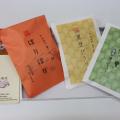 お豆のお菓子_b0093660_16474631.png