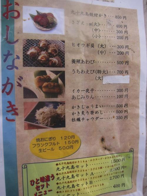 Nagasaki-6._c0153966_12161256.jpg