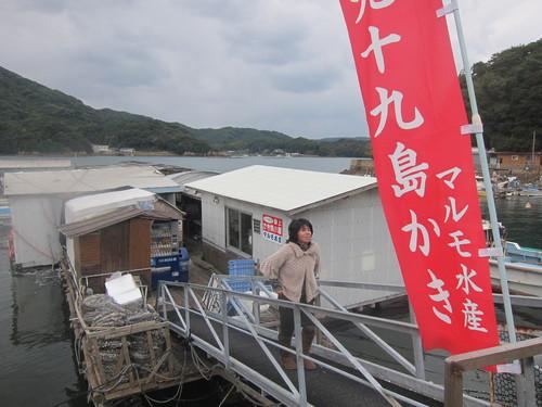 Nagasaki-6._c0153966_12483256.jpg