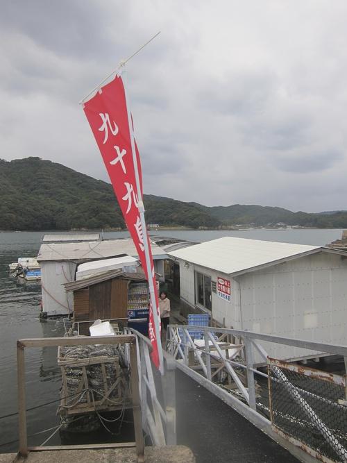 Nagasaki-6._c0153966_125964.jpg