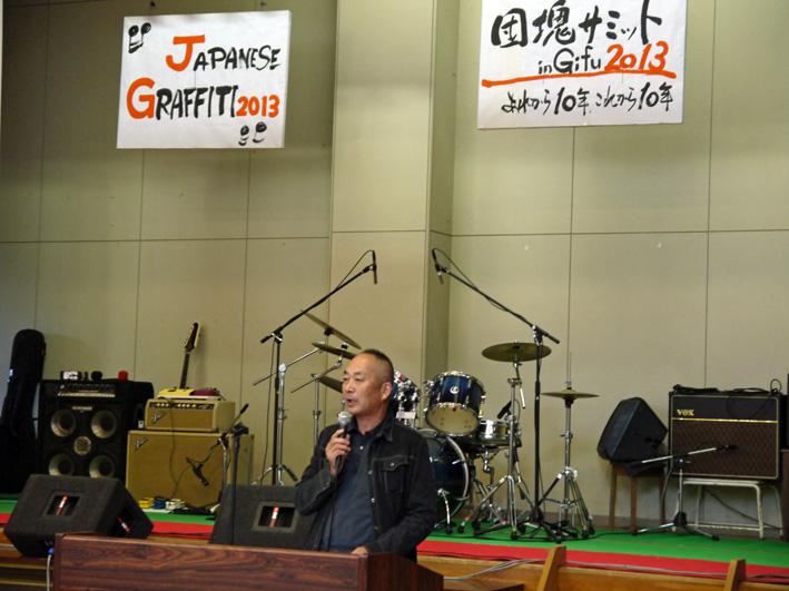 来年4月建長寺で団塊サミットSP:団塊サミットin Gifu 2013④_c0014967_22121943.jpg