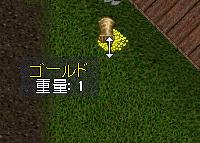 b0022669_18425942.jpg