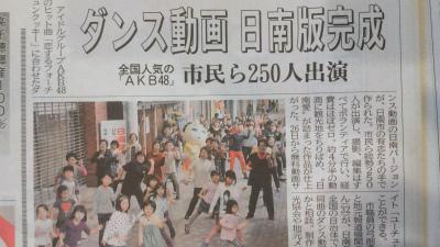 「Sabani trip 2011 特別上映会 in 日南」  レポート_f0138874_18563254.jpg