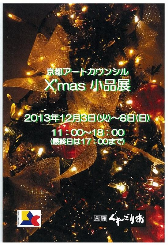 f0236874_1103583.jpg