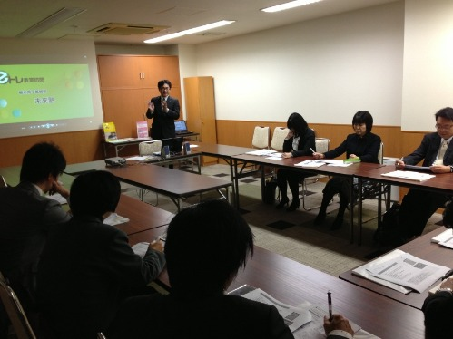 神戸・京都eトレフォーラム_a0299375_2051331.jpg