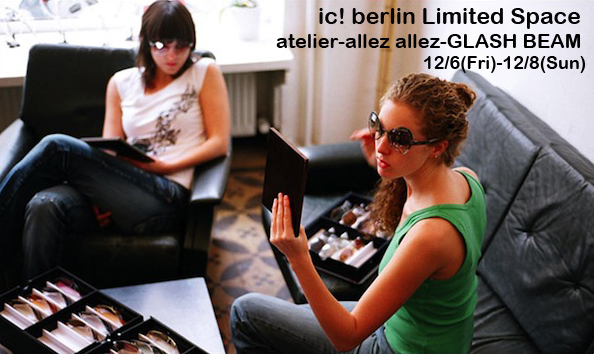 「ic! berlin & Traction Productions Limited Space」_f0208675_20531673.jpg