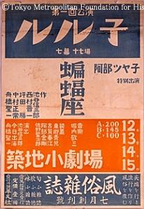 f0307792_20105361.jpg