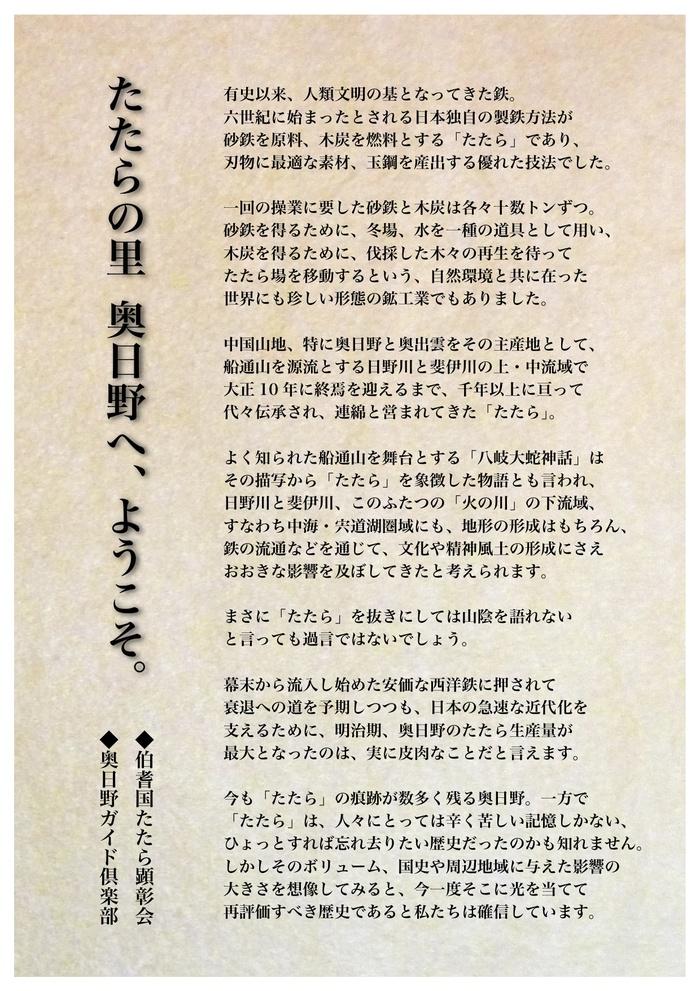f0308998_1937395.jpg