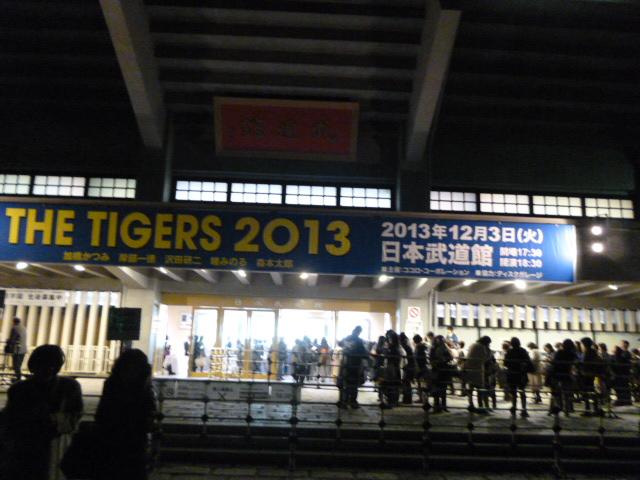 THE  TIGERS  2013   武道館_b0210699_00563542.jpg