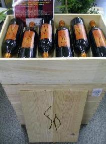 年に一度だけのワイン、入荷しました!_f0055803_12582168.jpg