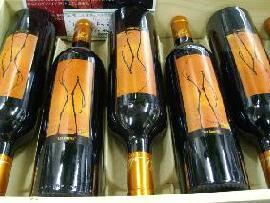 年に一度だけのワイン、入荷しました!_f0055803_12582878.jpg