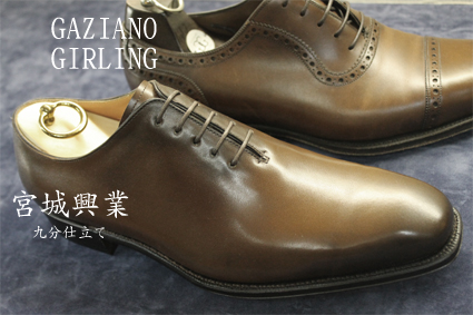 EDWARD GREEN、John lobb、GAZIANO GIRLING、ALDEN..._b0081010_21255243.jpg