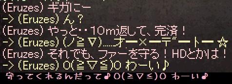 f0072010_14564832.jpg