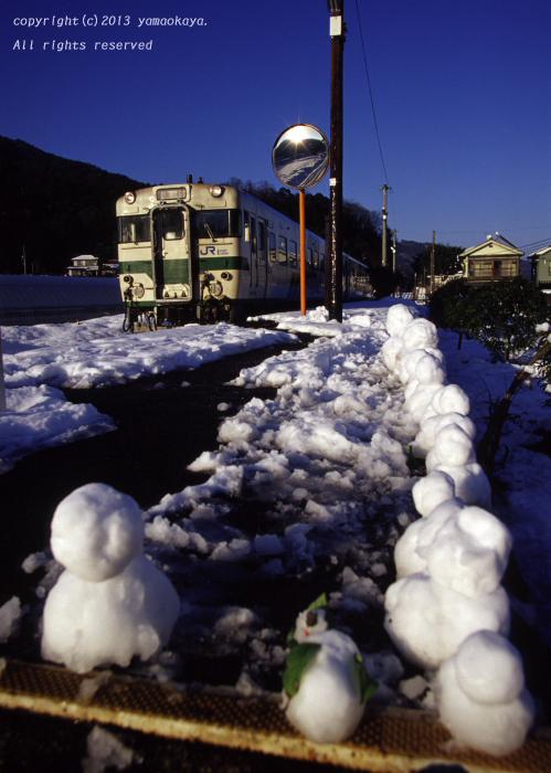 雪晴れの駅を ~急行街道の残影_d0309612_211672.jpg