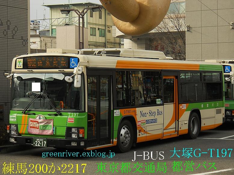 東京都交通局 G-T197_e0004218_2184518.jpg