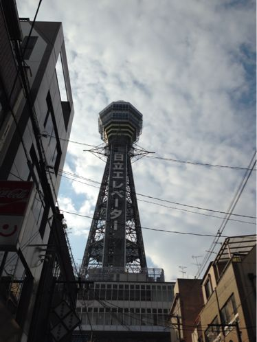 通天閣から神戸へ♡_b0203925_8502185.jpg