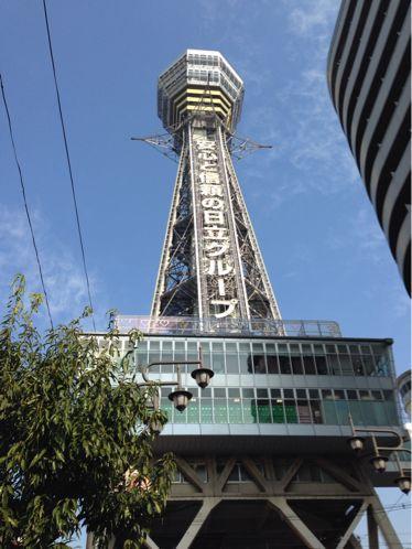 通天閣から神戸へ♡_b0203925_8502272.jpg