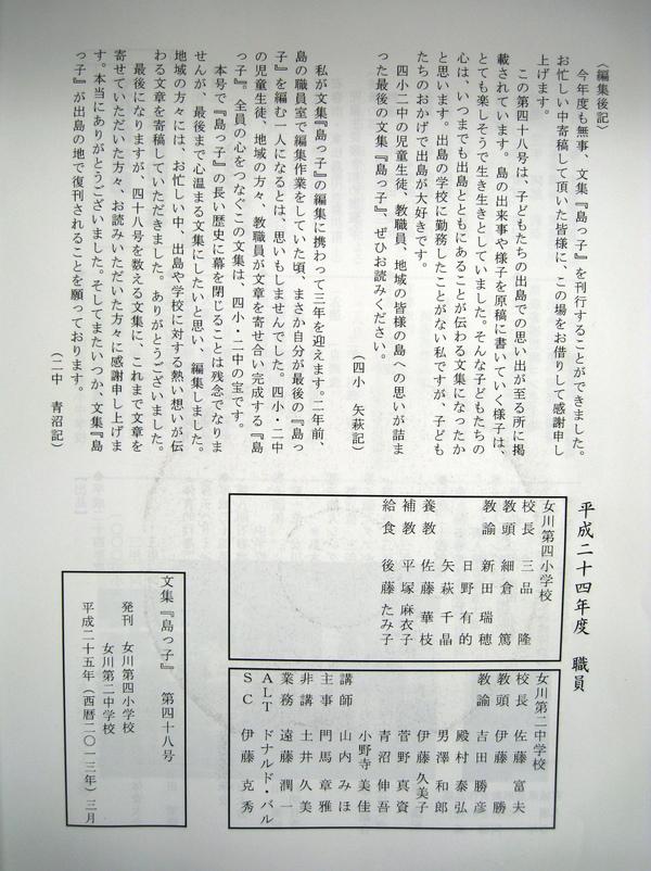 b0219534_19312486.jpg