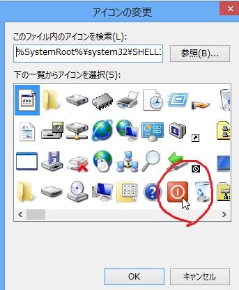 b0186959_1221393.jpg