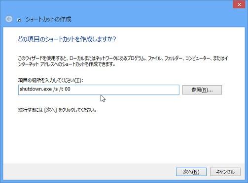 b0186959_126080.jpg