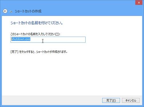 b0186959_1284585.jpg