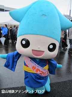 北陸新幹線試験列車の歓迎イベント報告_a0243562_12284452.jpg