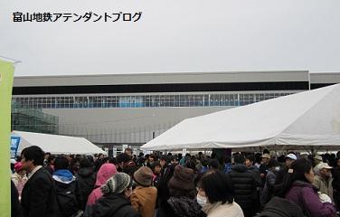 北陸新幹線試験列車の歓迎イベント報告_a0243562_12333080.jpg