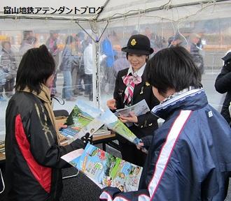 北陸新幹線試験列車の歓迎イベント報告_a0243562_1242142.jpg