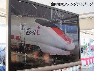 北陸新幹線試験列車の歓迎イベント報告_a0243562_1248613.jpg