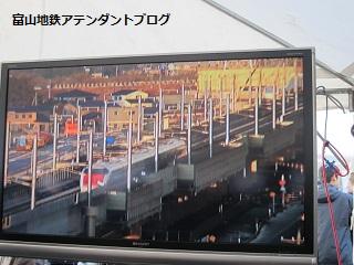 北陸新幹線試験列車の歓迎イベント報告_a0243562_134110.jpg