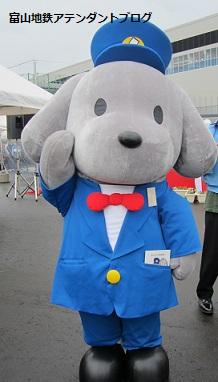北陸新幹線試験列車の歓迎イベント報告_a0243562_16105969.jpg
