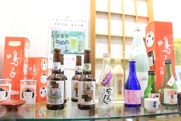 東北で美味しいご飯を食べる旅! 鳴子温泉駅_d0202264_5423917.jpg