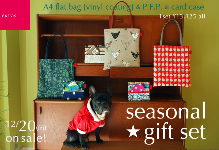 「seasonal gift set☆」2013_e0243765_1837834.jpg