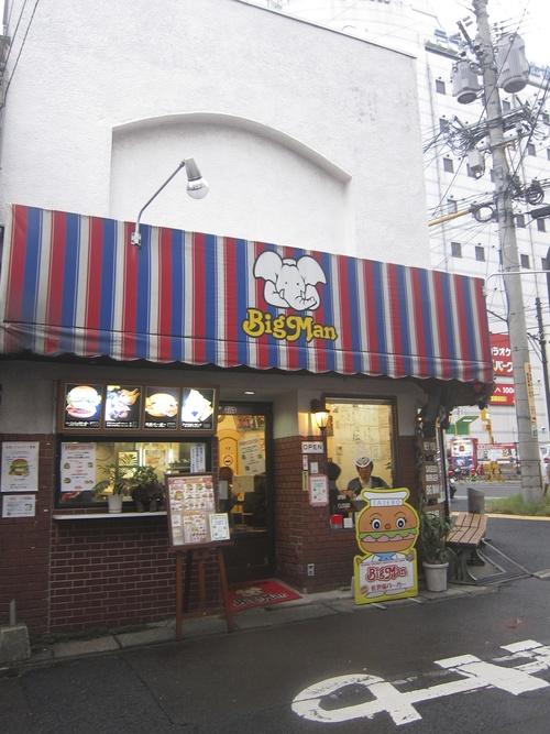 Nagasaki-7._c0153966_17382954.jpg