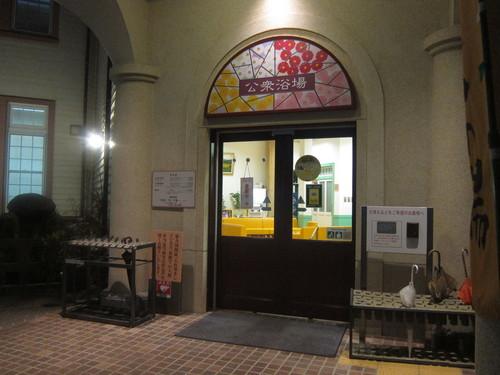 Nagasaki-7._c0153966_18134647.jpg