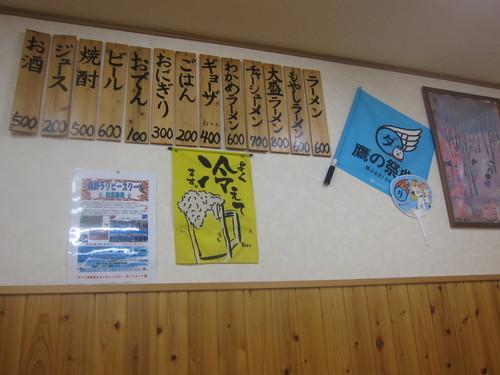 Nagasaki-7._c0153966_18215879.jpg
