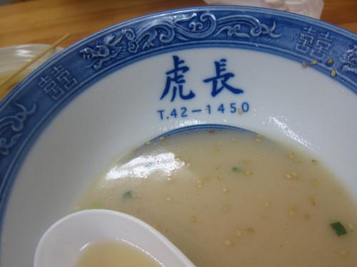 Nagasaki-7._c0153966_18253479.jpg