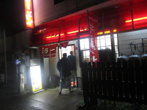 Nagasaki-7._c0153966_1851249.jpg