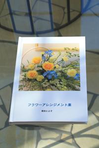 写真集_f0185066_15505757.jpg