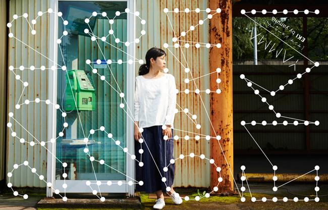 ヤンマショールーム [EKI by yamma] オープニングイベントのお知らせ!_a0168682_1135429.jpg