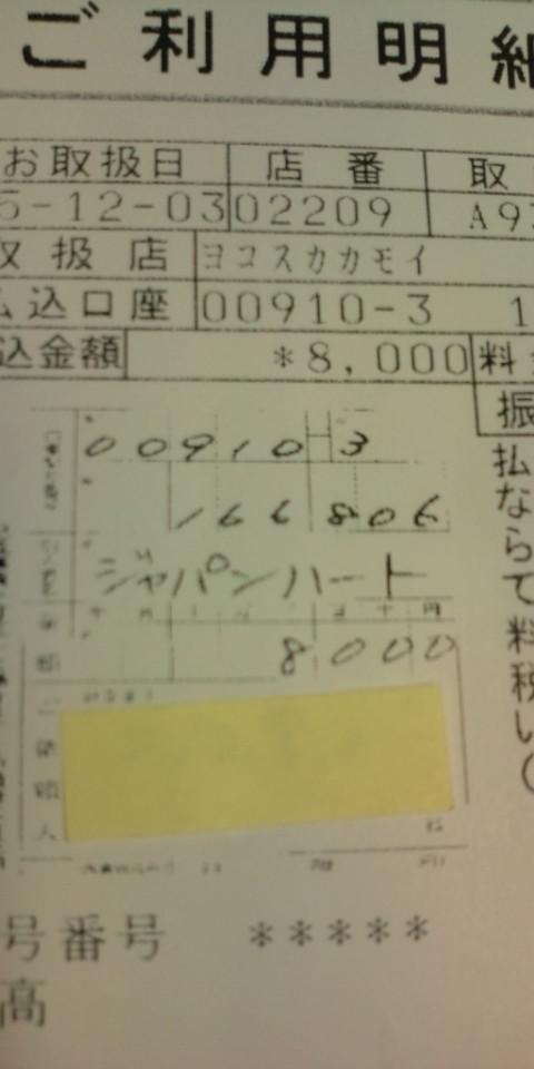 f0054783_17244100.jpg