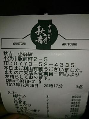 f0206785_2211353.jpg