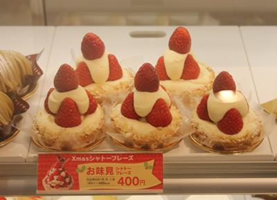 本格ケーキを手ごろな値段で♪「シャトレーゼ会津門田店」_d0250986_16122934.jpg