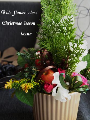 キッズクラスクリスマスでした☆_d0144095_15173813.jpg